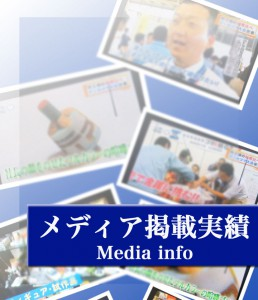 メディア2